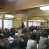 2月18日甘楽連合会新年会