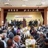 2月18日高崎群馬連合会新年会