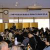 2月19日吾妻連合会西部地区新年会