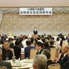 2月25日富岡連合会新年会
