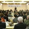 2月26日安中連合会新年会