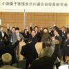 3月4日渋川連合会新年会