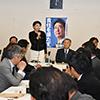 森喜朗元総理との懇談会