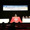 国税職員 要求貫徹 中央総決起大会