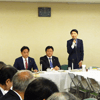予算・税制等に関する政策懇談会(商工・中小企業関係団体)