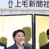 上毛新聞社新年交歓会