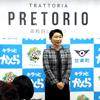 「PRETORIO(プレトリオ)」PRイベント