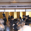 2月23日吾妻連合会 西部地区幹部役員新年会