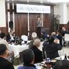 3月10日松井田連合会幹部役員新年会