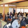 3月17日甘楽連合会 下仁田・南牧地区幹部役員新年会