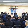 参議院議員選挙立候補者 清水真人候補 選挙事務所開所式