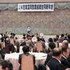 JA甘楽富岡営農組織合同新年会