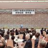 富岡連合会幹部役員新年会